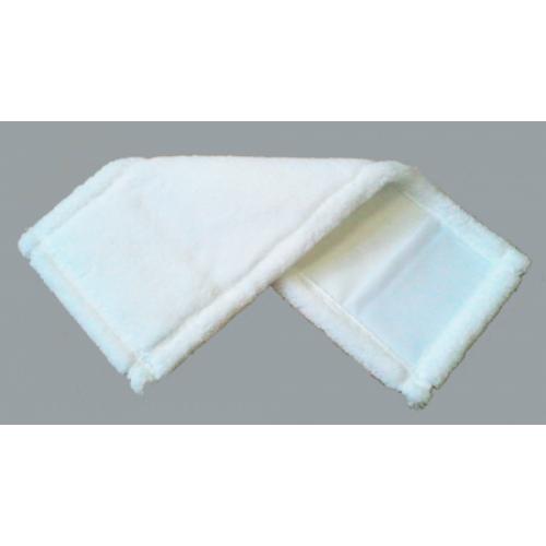 Zsebes mikromop, 50 cm, fehér